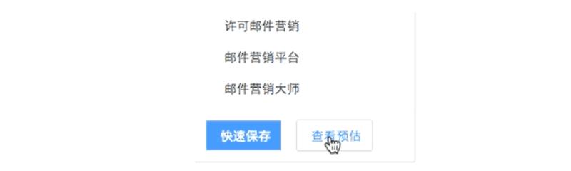 Review Keywords By Performance Criteria Using Baidu Keyword Planner